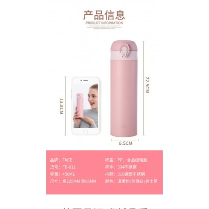 Original FACE 450mL Classic Bounce Thermos Vacuum Insulated Flask Water Bottle Tumbler for Adults and Kids 450mL FREE GIFT